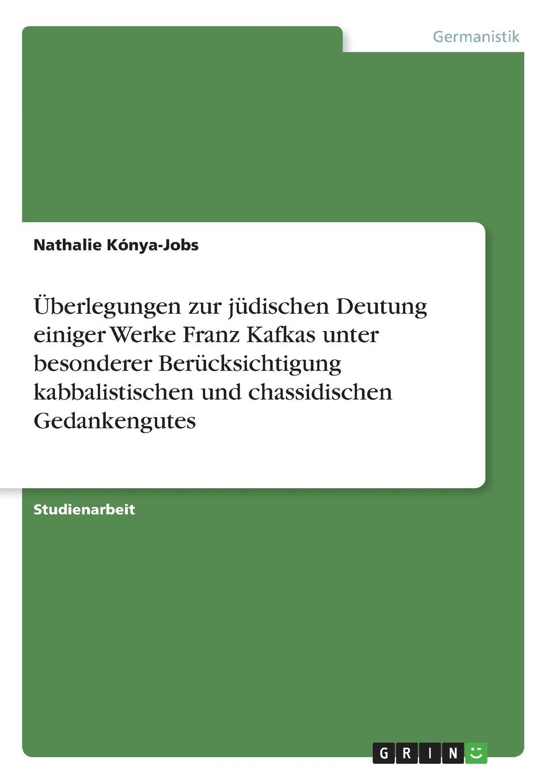 Nathalie Kónya-Jobs Uberlegungen zur judischen Deutung einiger Werke Franz Kafkas unter besonderer Berucksichtigung kabbalistischen und chassidischen Gedankengutes gerd berner franz kafkas heimkehr versuch einer interpretation