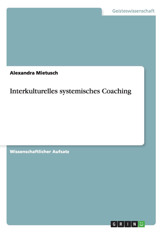 Alexandra Mietusch Interkulturelles systemisches Coaching intercultural contemporary dance in malaysia