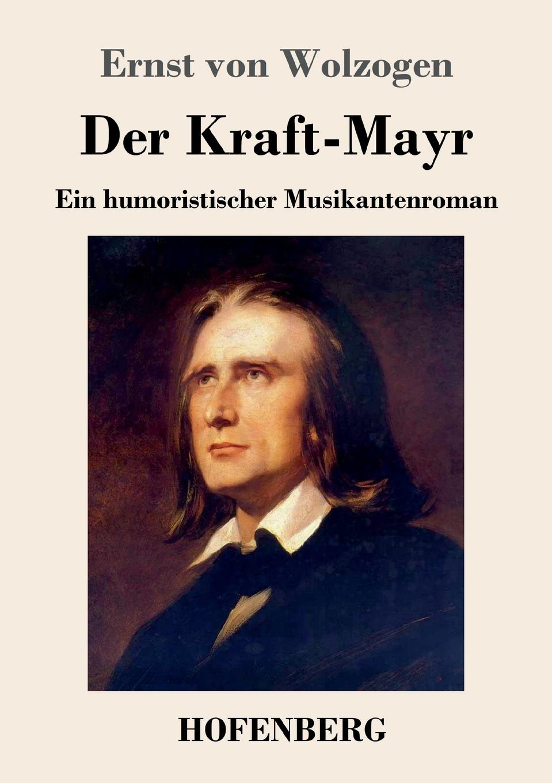 Ernst von Wolzogen Der Kraft-Mayr thomas j kraft postgis cookbook