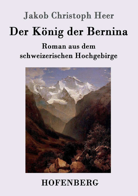 Jakob Christoph Heer Der Konig der Bernina цена