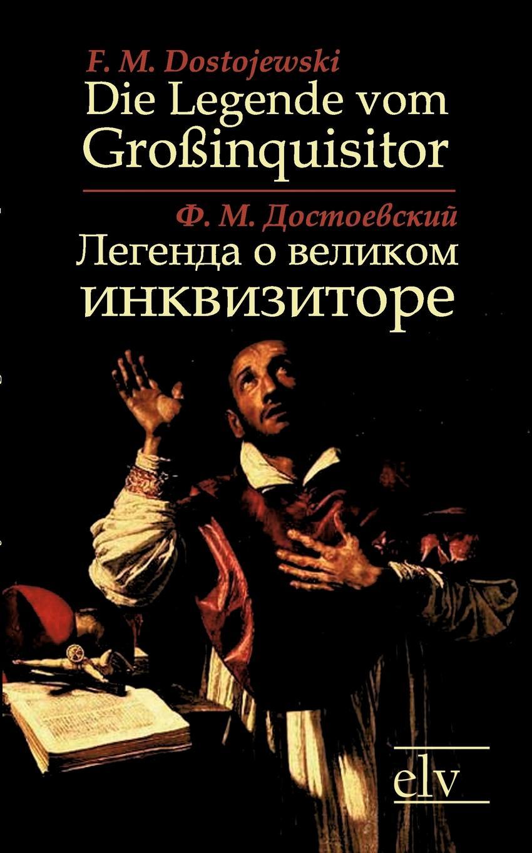 F. M. Dostojewski Die Legende Vom Gro Inquisitor /Legenda O Velikom Inkvisitore die legende vom heiligen trinker