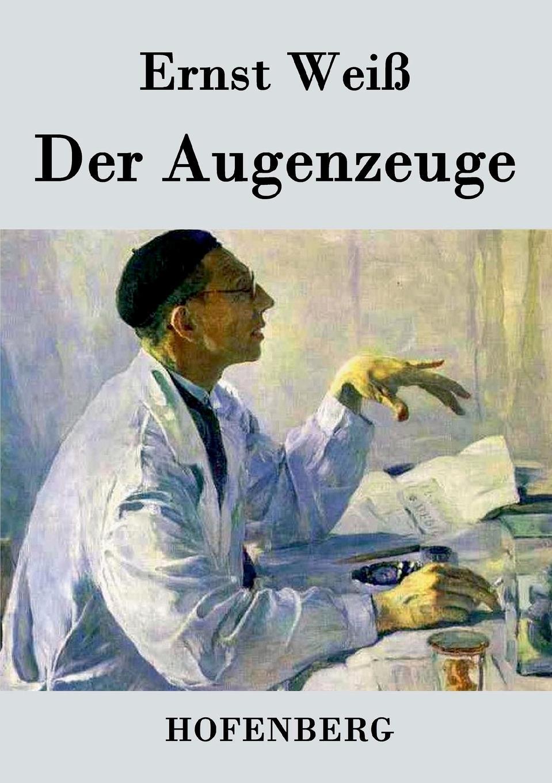 Ernst Weiß Der Augenzeuge nesterov h0877b02 15or