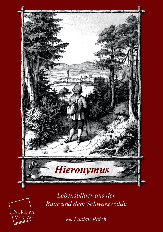 Lucian Reich Hieronymus цена и фото