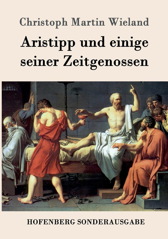 лучшая цена Christoph Martin Wieland Aristipp und einige seiner Zeitgenossen