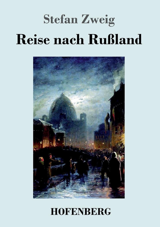 лучшая цена Stefan Zweig Reise nach Russland