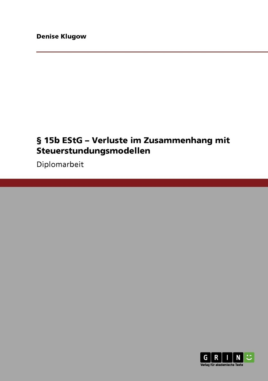 . 15b EStG - Verluste im Zusammenhang mit Steuerstundungsmodellen Diplomarbeit aus dem Jahr 2008 im Fachbereich BWL - Rechnungswesen...