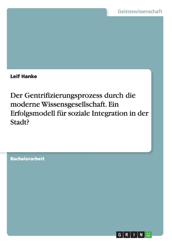 Leif Hanke Der Gentrifizierungsprozess durch die moderne Wissensgesellschaft. Ein Erfolgsmodell fur soziale Integration in der Stadt. rainer weinberger marketing in der dienstleistungs und wissensgesellschaft