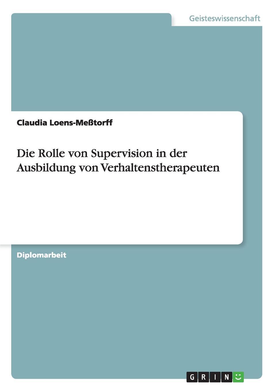 Claudia Loens-Meßtorff Die Rolle von Supervision in der Ausbildung von Verhaltenstherapeuten недорого