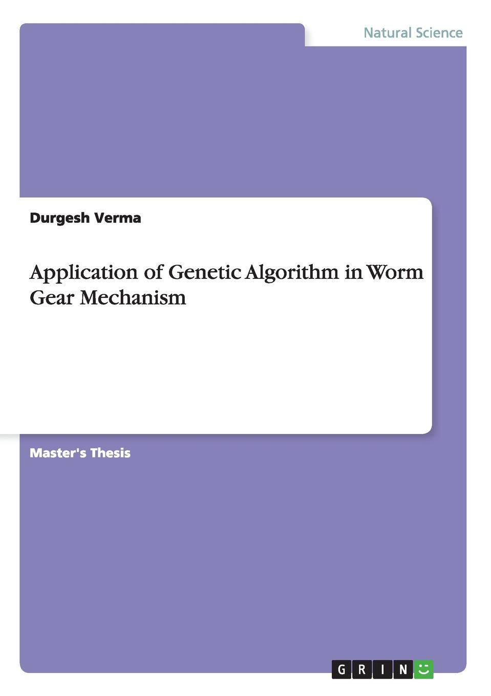 Durgesh Verma Application of Genetic Algorithm in Worm Gear Mechanism 1 set 49 125cm acrylic hot bending machine plexiglass pvc plastic board bending device advertising signs and light box
