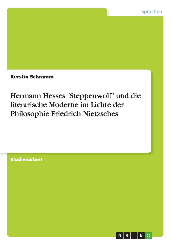 цены на Kerstin Schramm Hermann Hesses