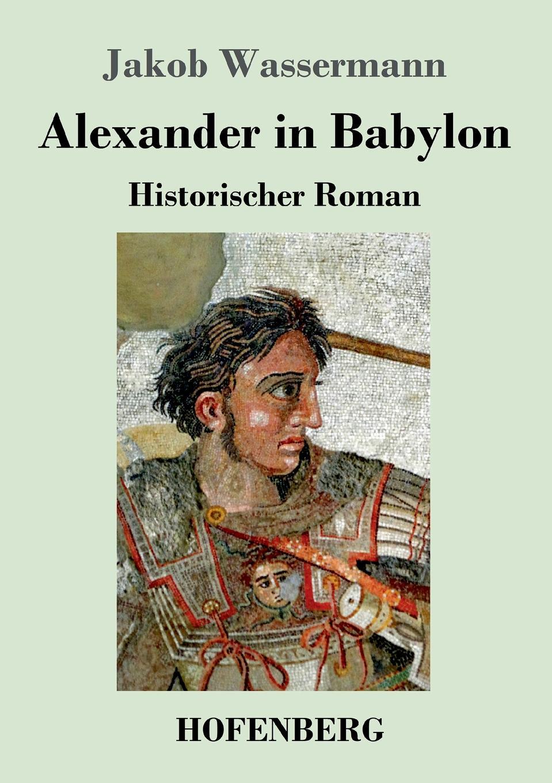 Jakob Wassermann Alexander in Babylon