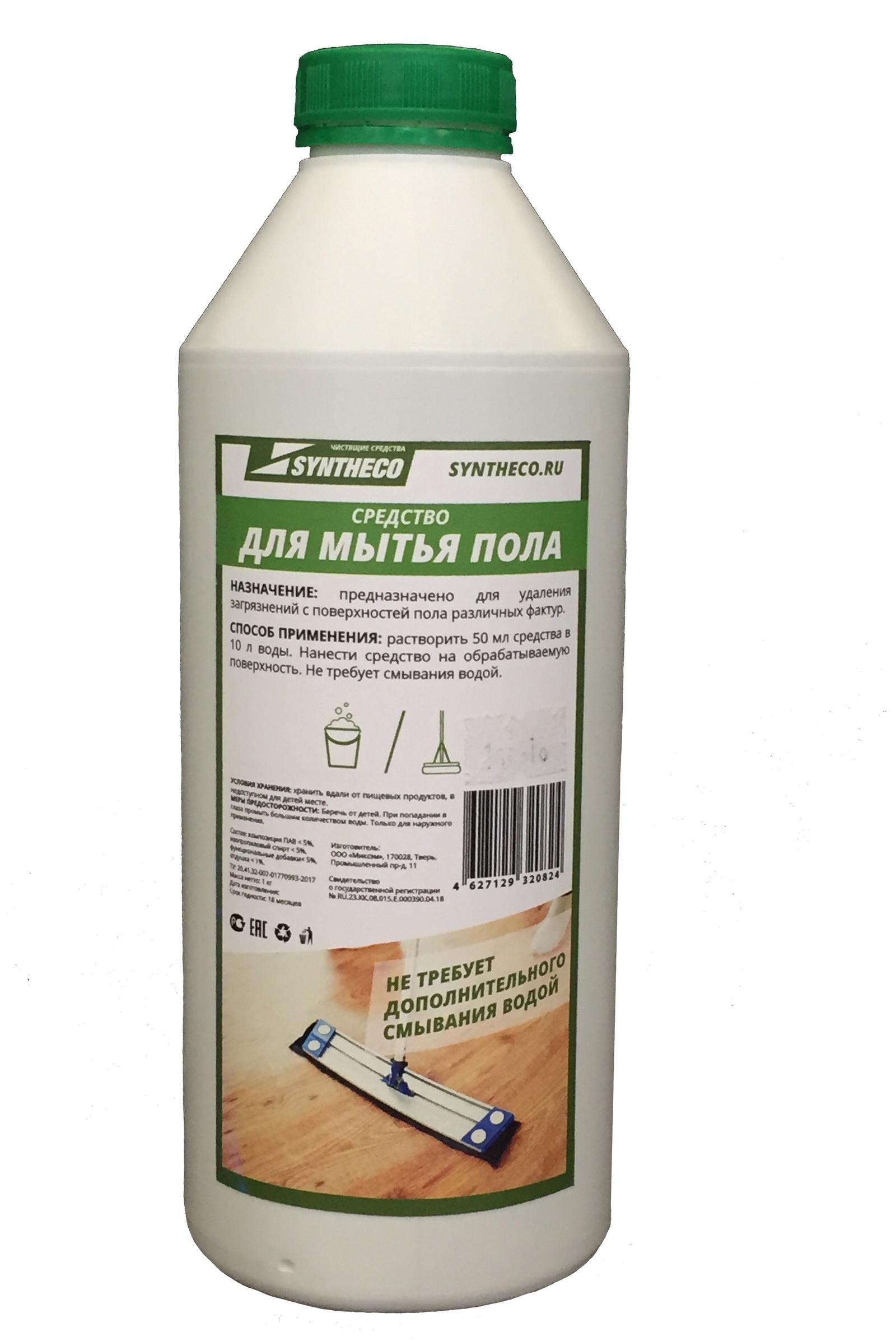 Syntheco Средство для чистки и ухода за напольными покрытиями, 1 кг