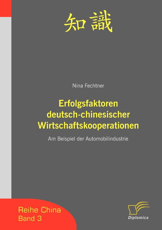 Nina Fechtner Erfolgsfaktoren deutsch-chinesischer Wirtschaftskooperationen недорого