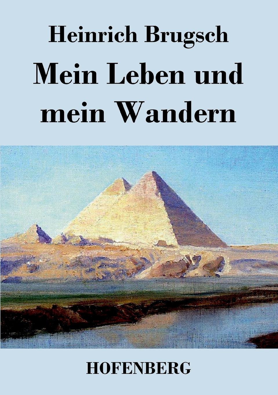 Heinrich Brugsch Mein Leben und mein Wandern