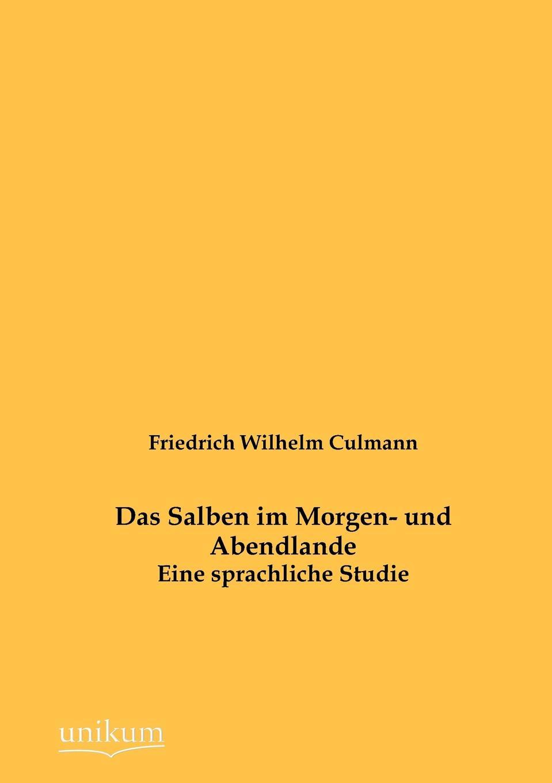 Friedrich Wilhelm Culmann Das Salben im Morgen- und Abendlande theodor von heuglin reise in das gebiet des weissen nil und seiner westlichen zuflusse