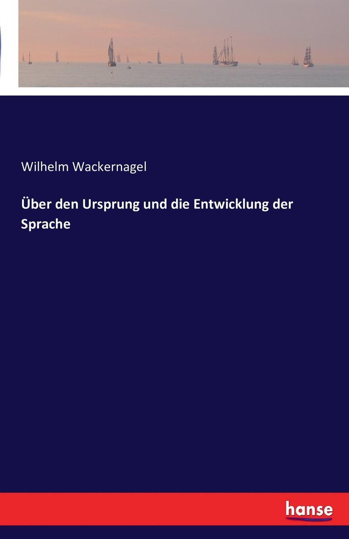 Wilhelm Wackernagel Uber den Ursprung und die Entwicklung der Sprache wilhelm baer der vorgeschichtliche mensch ursprung und entwicklung des menschengeschlechtes fur eebildete aller stande german edition