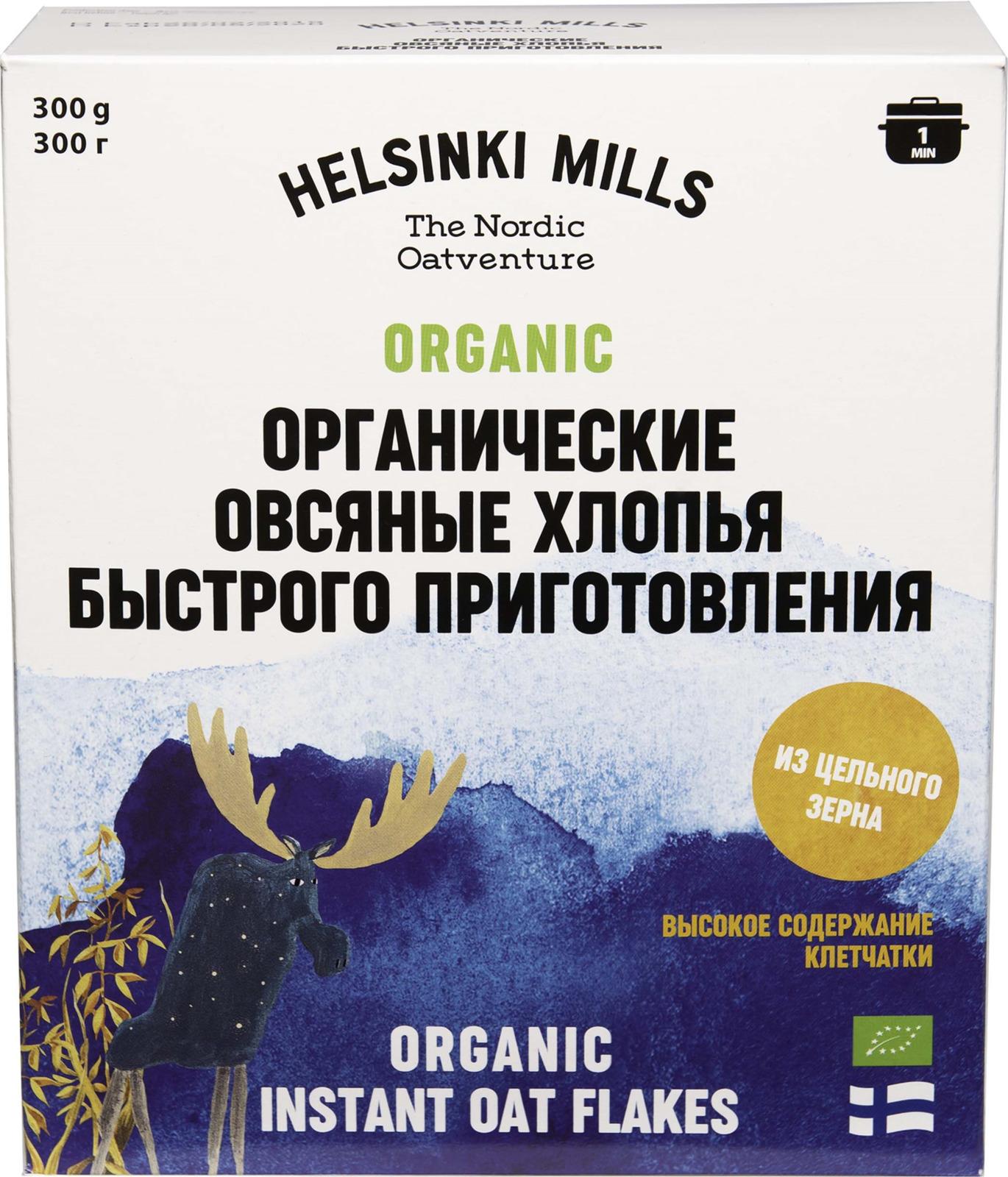 Органические овсяные хлопья быстрого приготовления Helsinki Mills, 300 г