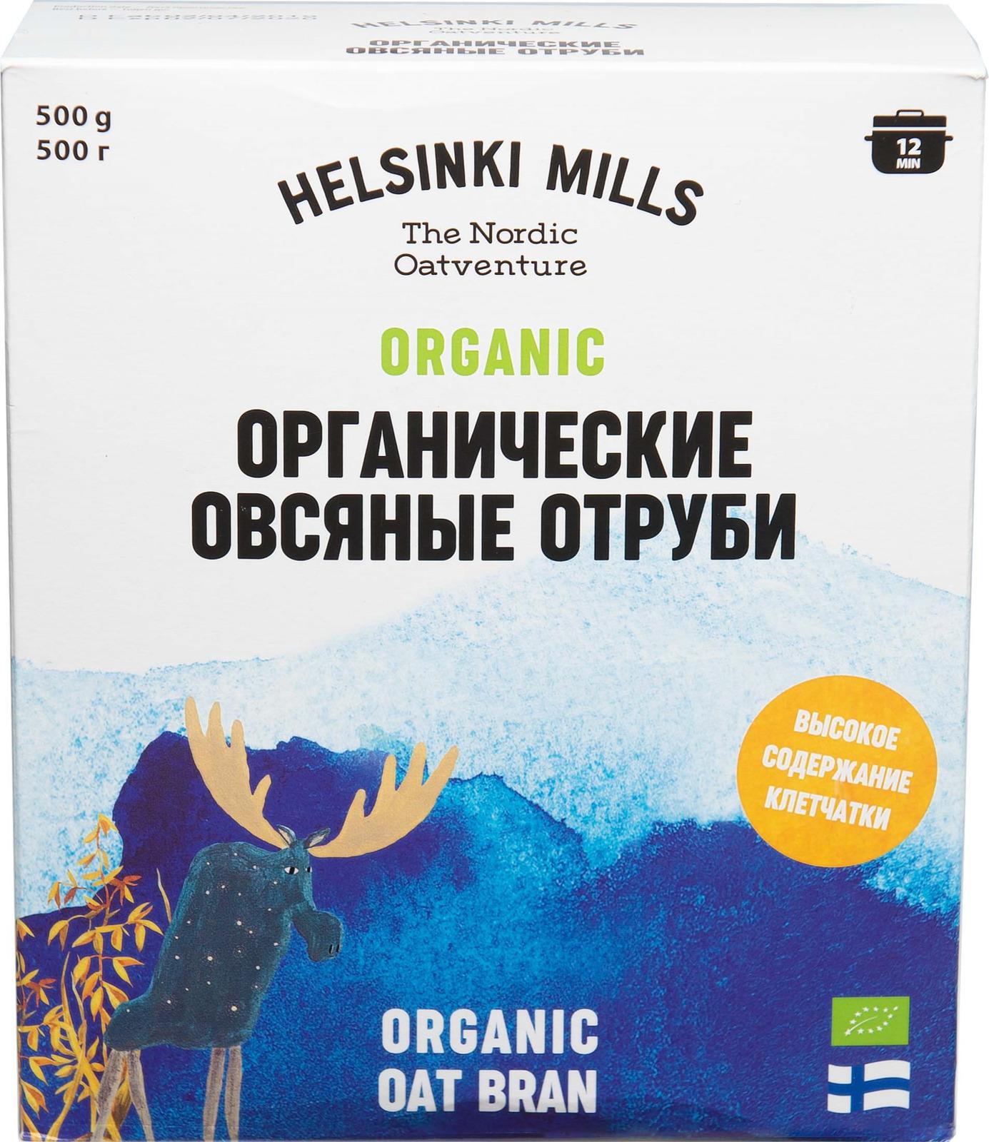 Органические овсяные отруби Helsinki Mills, 500 г