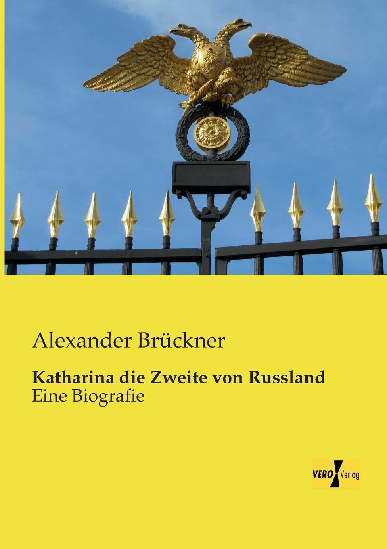 Alexander Bruckner Katharina Die Zweite Von Russland katharina beger die rolle der marketingabteilung