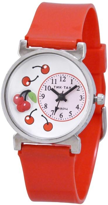 Наручные часы Тик-Так Н103-1 вишенки цена и фото