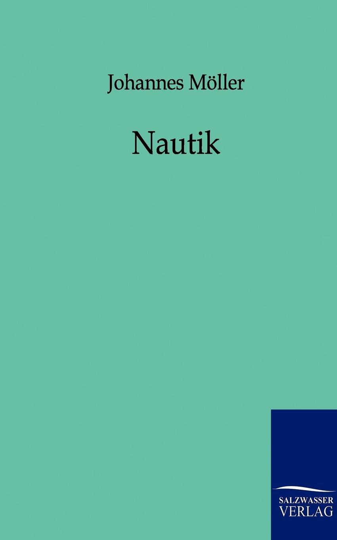 Johannes Möller Nautik цена