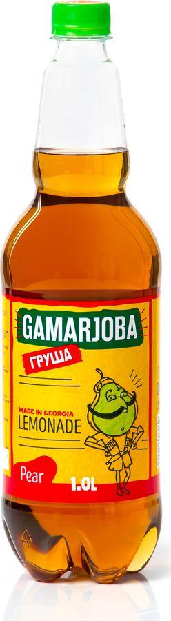 Газированный напиток Gamarjoba Лимонад груша, 1 л vesko cola лимонад 0 5 л