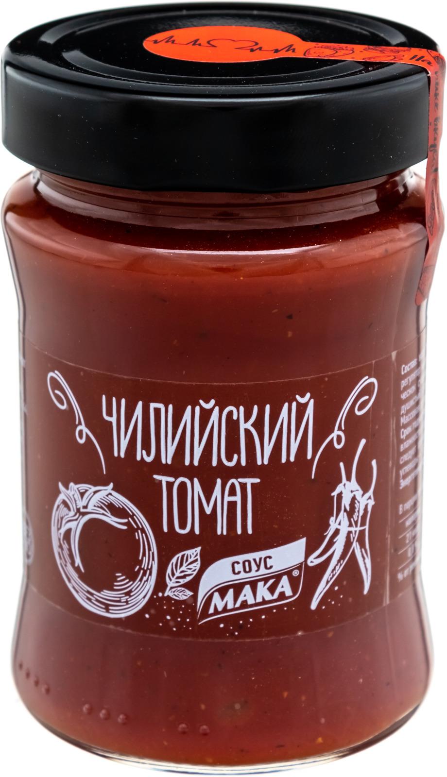 Соус томатный Мака Чилийский томат, 280 г цена