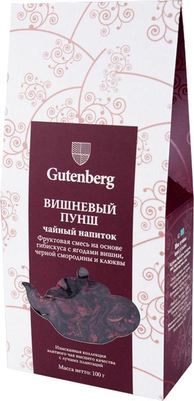 Чайный напиток Gutenberg Вишневый Пунш, 100 г imperial tea beauty fitness напиток чайный 100 г