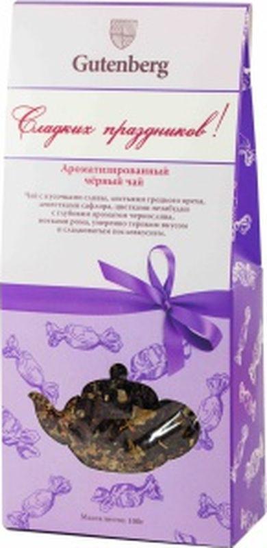 Чай черный листовой Gutenberg Сладких праздников, ароматизированный, 100 г