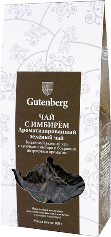 Чай зеленый листовой Gutenberg с Имбиремг, 100 г цена и фото