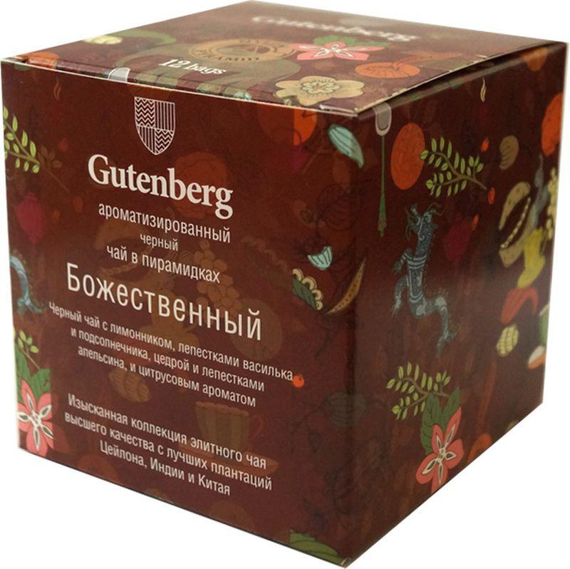 все цены на Чай в пирамидках Gutenberg Божественный, 12 шт онлайн