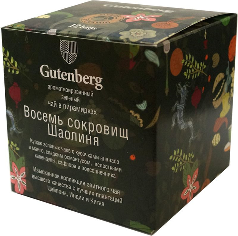 Чай в пирамидках Gutenberg Восемь сокровищ Шаолиня, 12 шт сад дань чай травяной чай жасминовый чай жасминовый чай типпи 100г мешок