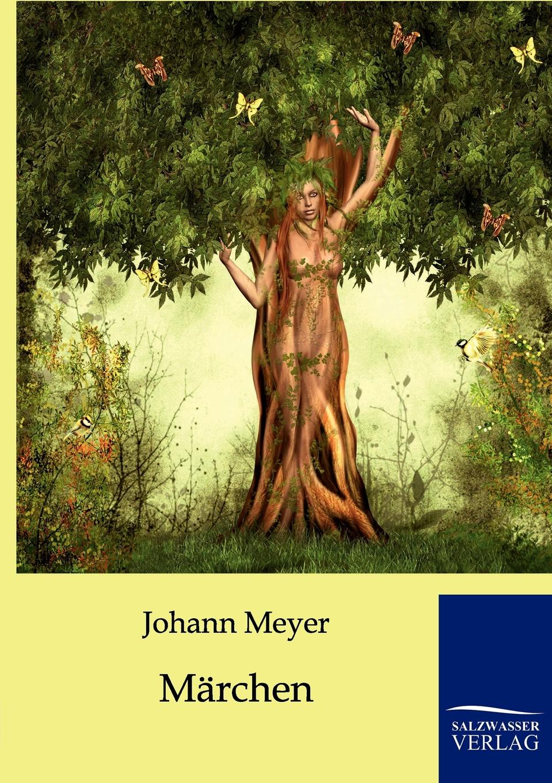 Johann Meyer Marchen брюки meyer meyer mp002xm23pgw