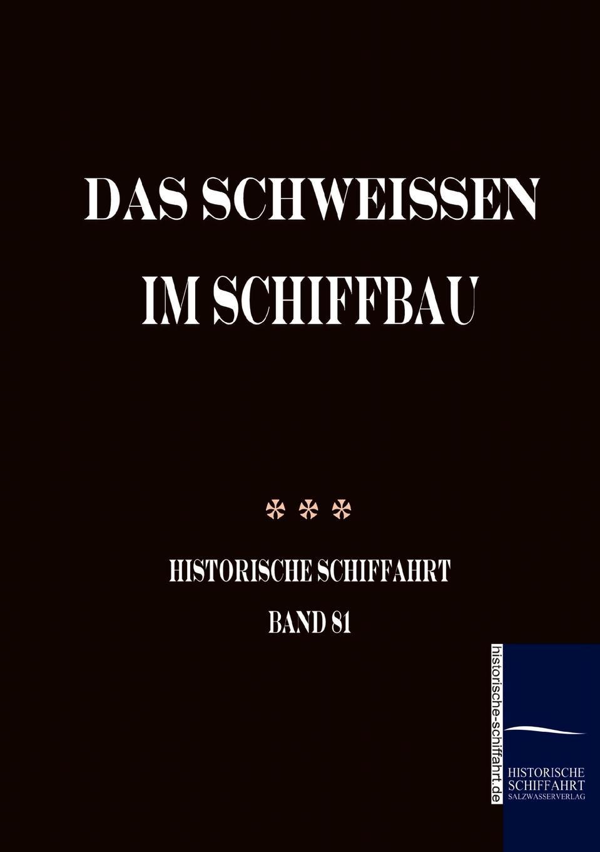 Anonym Anonymus Das Schweissen im Schiffbau karl brandler pracht lehrbuch zur entwicklung der okkulten krafte im menschen