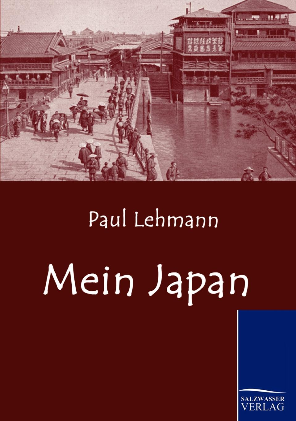 цены на Paul Lehmann Mein Japan  в интернет-магазинах