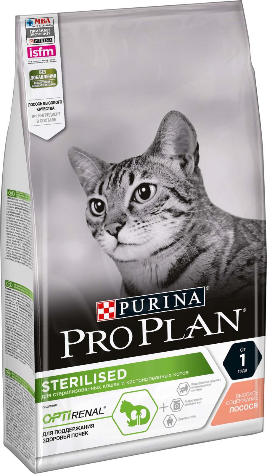 Корм сухой Pro Plan для стерилизованных кошек, с лососем, 1,5 кг