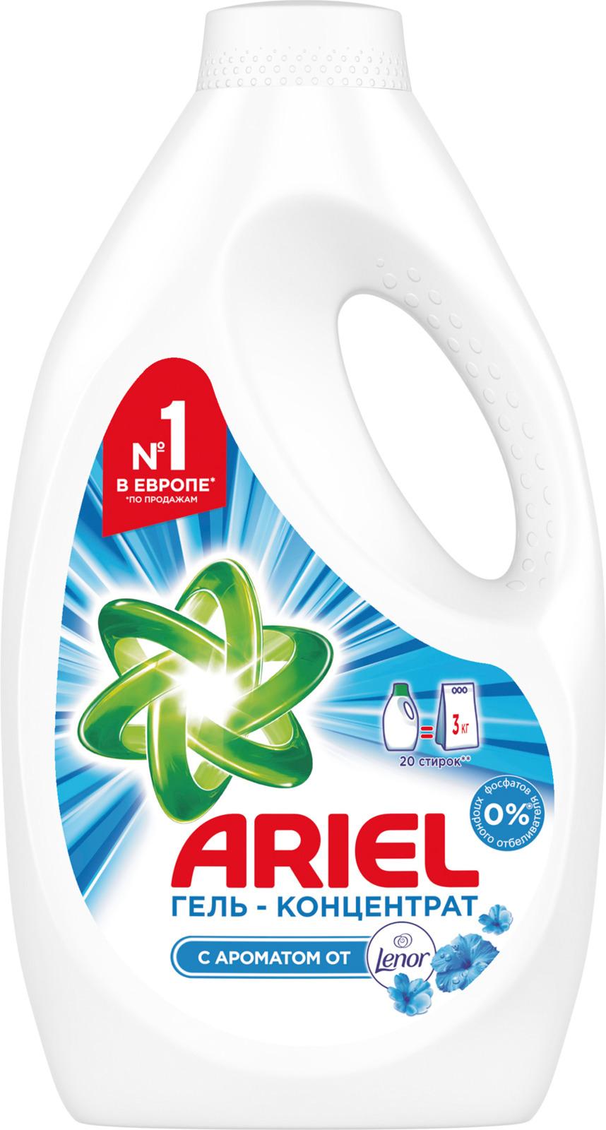 Жидкий стиральный порошок Ariel