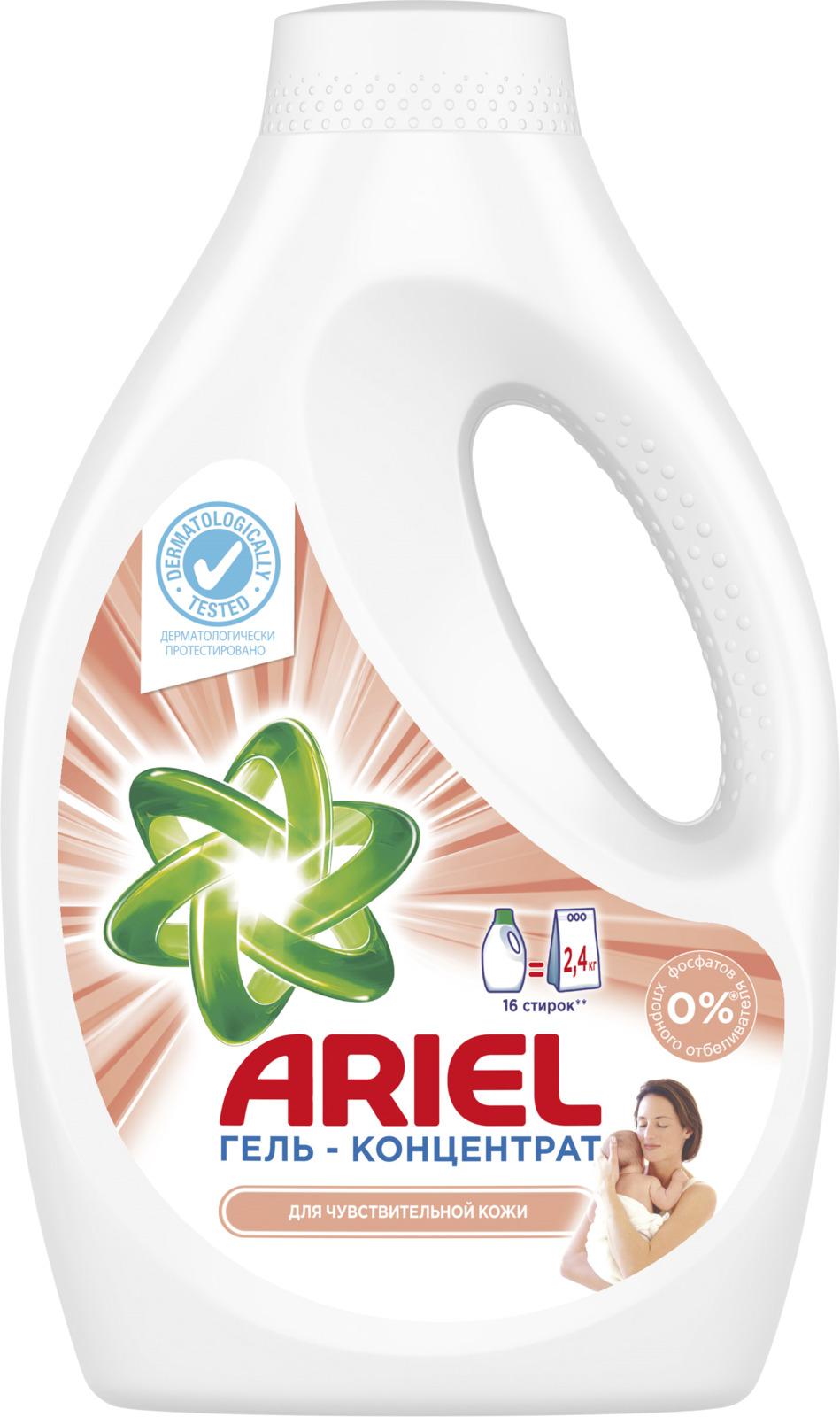 Жидкий стиральный порошок Ariel, для чувствительной кожи, 1,04 л жидкий стиральный порошок ariel для чувствительной кожи 1 3 л