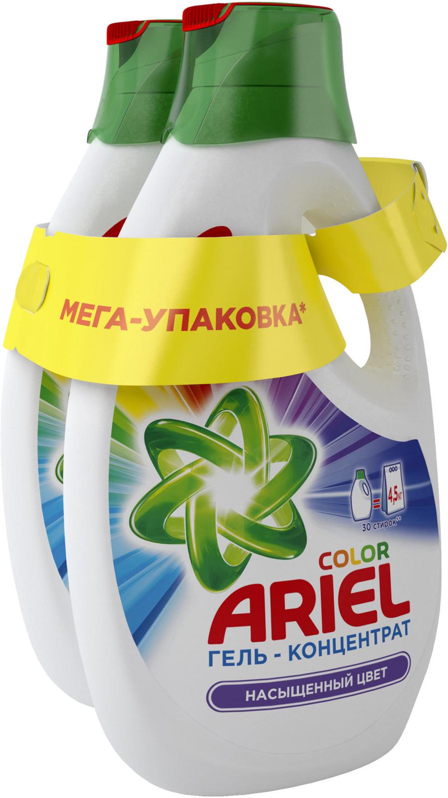 Гель для стирки Ariel Сolor, 1,95 л + 1,95 л