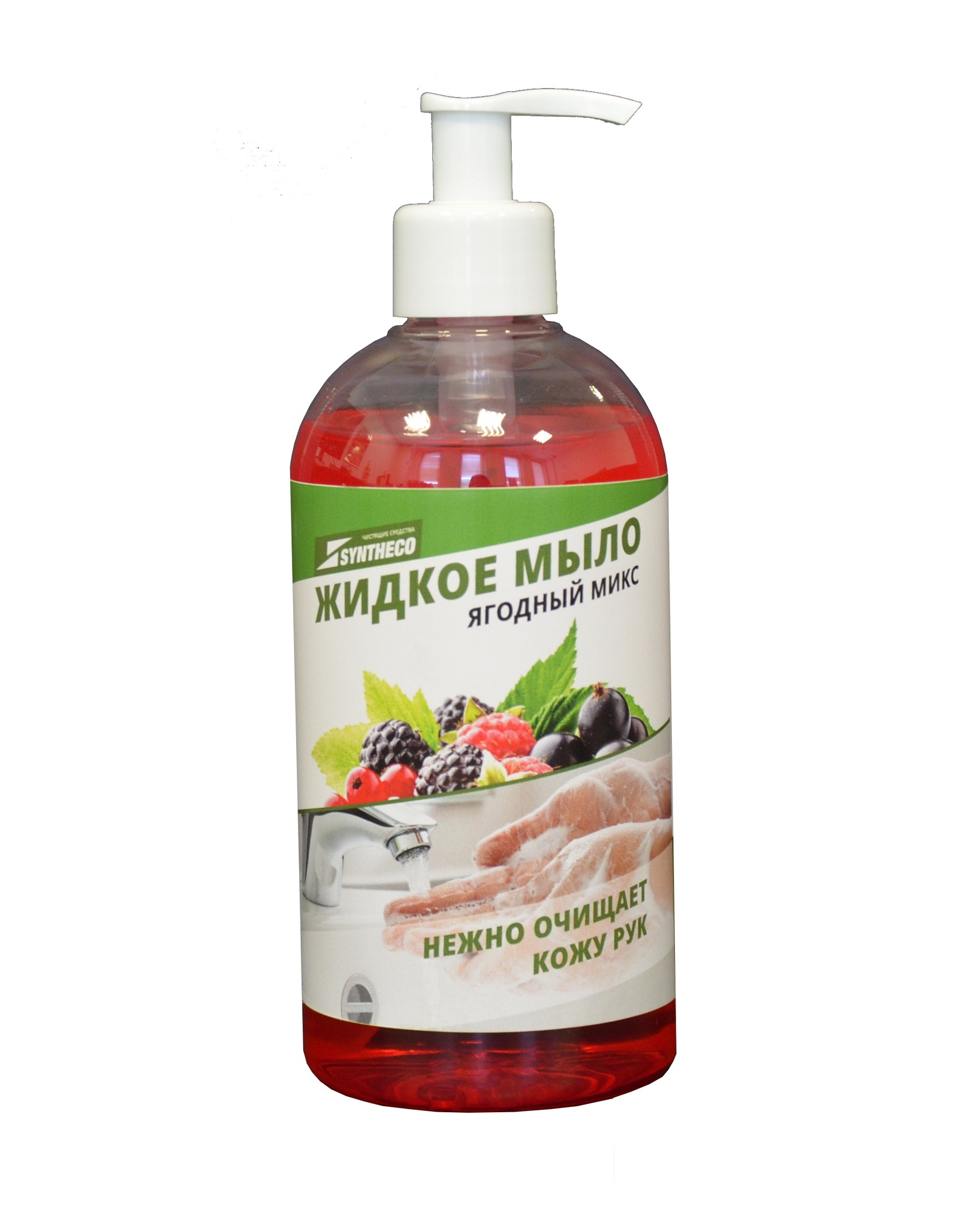 Syntheco Жидкое мыло Ягодный микс, 0,5 кг