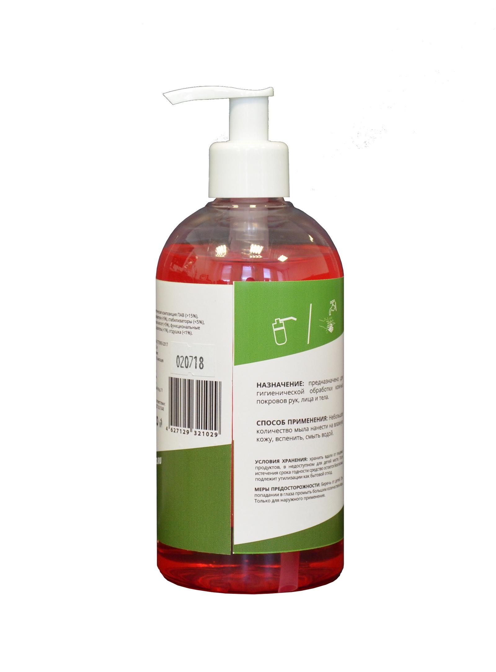 SynthecoЖидкое мыло Ягодный микс, 0,5 кг Syntheco