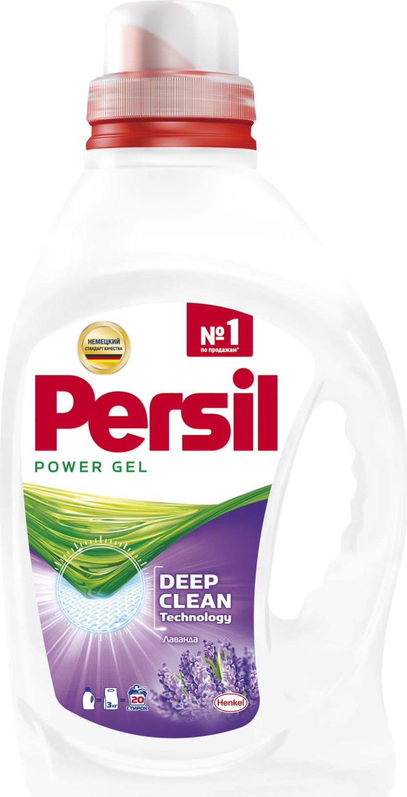 Жидкое средство для стирки Persil Лаванда, 2453840, 1,3 л persil средство для стирки power gel лаванда универсальное 1 46 л