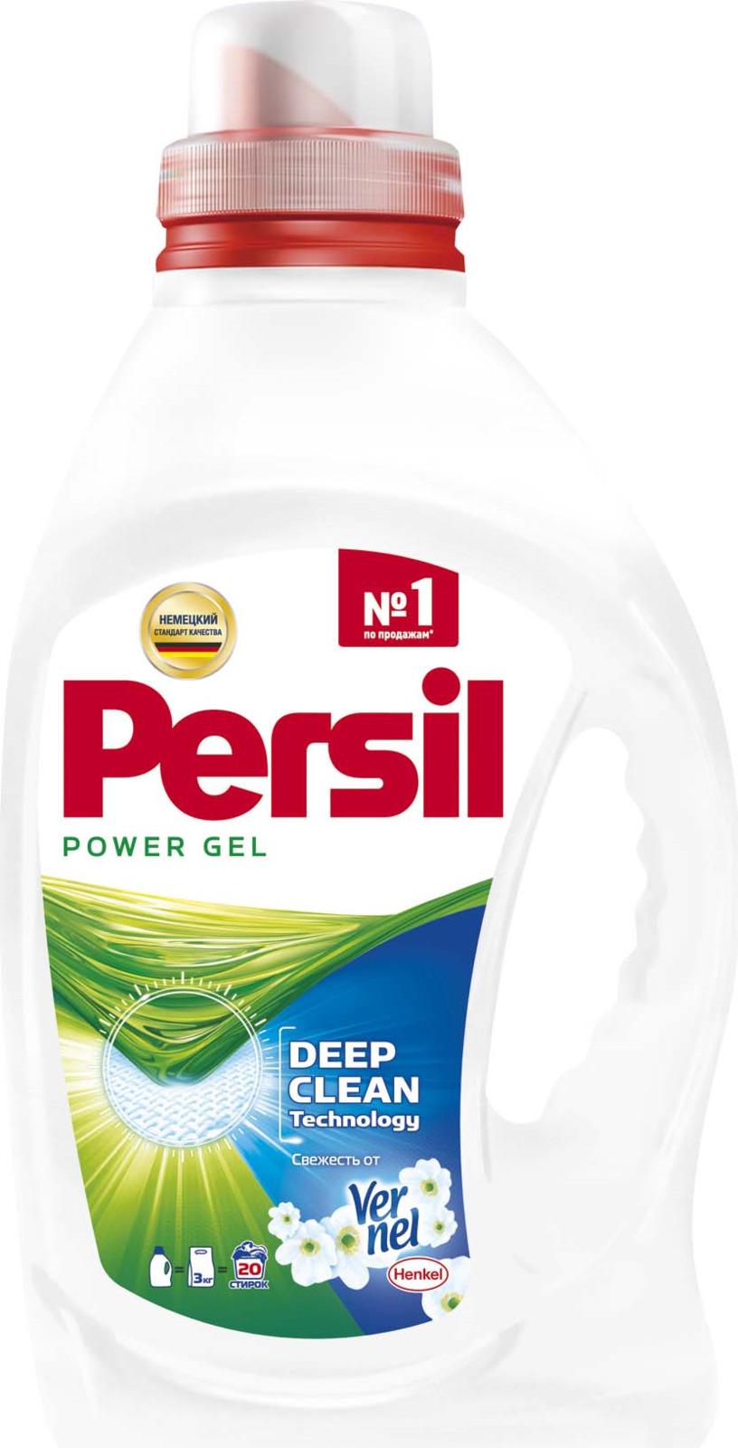 Жидкое средство для стирки Persil Свежесть от Vernel, 2453960, 1,3 л бытовая химия persil