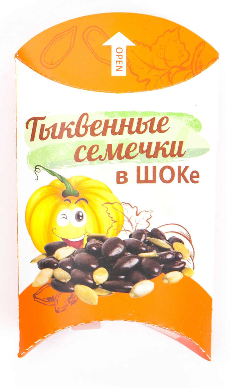 Драже Тыква в ШОКе, 45 г добавки триптофан