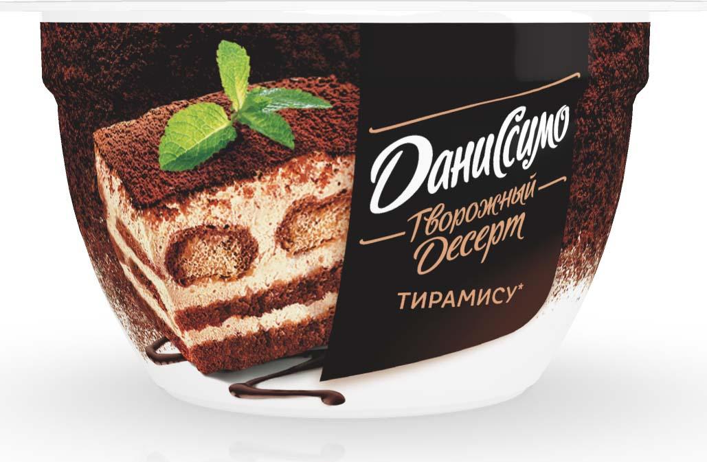 Даниссимо Продукт творожный двухслойный Тирамису 5,1%, 140 г даниссимо продукт творожный ягодное мороженое 5 6
