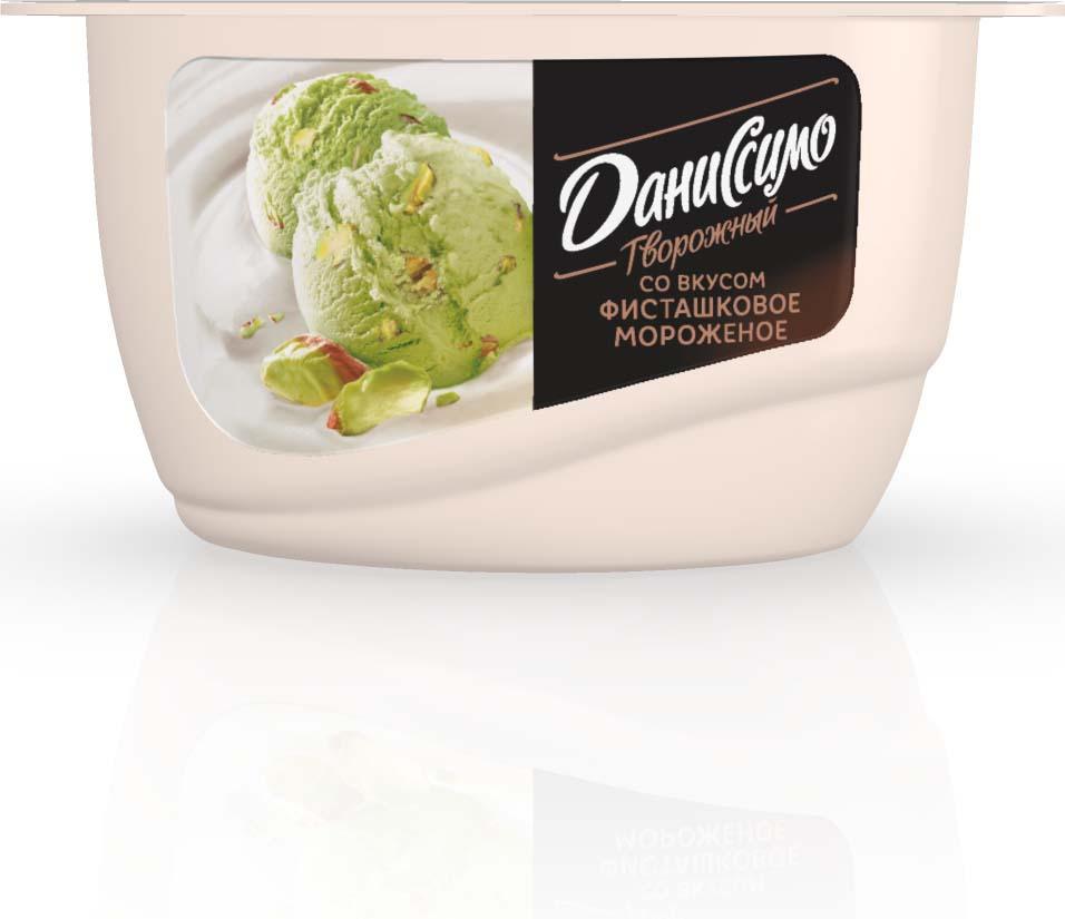 Даниссимо Продукт творожный Фисташковое мороженое 6,5%, 130 г даниссимо продукт творожный ягодное мороженое 5 6