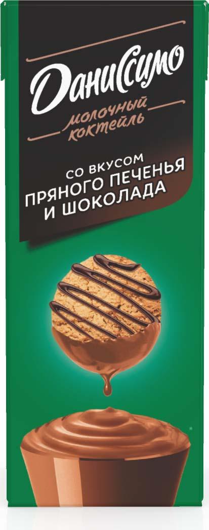 Молочный коктейль со вкусом пряного печенья и шоколада Даниссимо, 215 г молочный коктейль даниссимо со вкусом мороженого крем брюле 2 5% 215 г