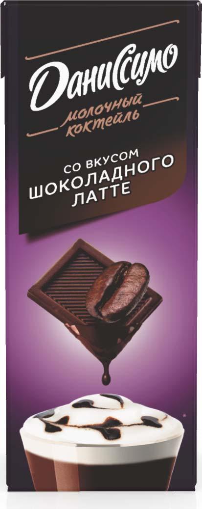 Молочный коктейль со вкусом шоколадного латте Даниссимо, 215 г молочный коктейль даниссимо со вкусом мороженого крем брюле 2 5% 215 г