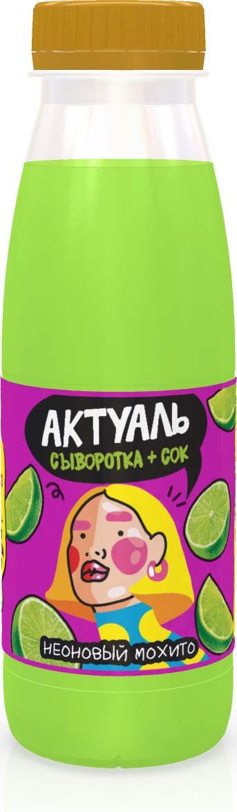 Напиток на сыворотке Актуаль с витаминами и минералами Неоновый Мохито, 310 г витамины а и е где содержатся