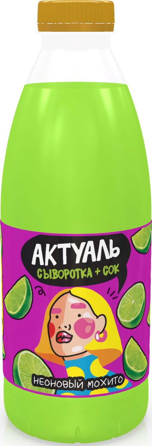 Напиток на сыворотке Актуаль с витаминами и минералами Неоновый Мохито, 930 г витамины а и е где содержатся